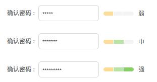 Example of password input box